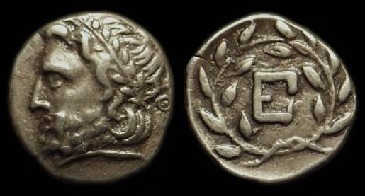 Ancient Coins - ARGOLIS, Epidauros. AR Hemidrachm (2.38g), c. 260-250 BC.