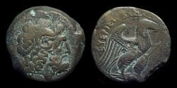 Ancient Coins - EGYPT, Ptolemy VIII Euergetes II, 145-116 BC. Æ 32 (22.28g). scarce Kyrene mint