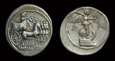 Ancient Coins - Octavian, c. 30 BC. AR Denarius (3.96g).  celebrates conquest of Egypt.