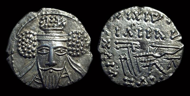 Ancient Coins - PARTHIA. Vologases V, AD 191-208. AR Drachm (2.79g).