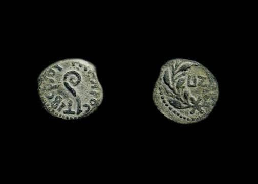 Ancient Coins - JUDAEA. Pontius Pilate, AD 26-36. Æ Prutah (2.04g).