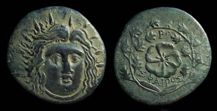 Ancient Coins - KARIA, Islands off. Rhodos. Æ Drachm (20.24g), early 1st c. BC