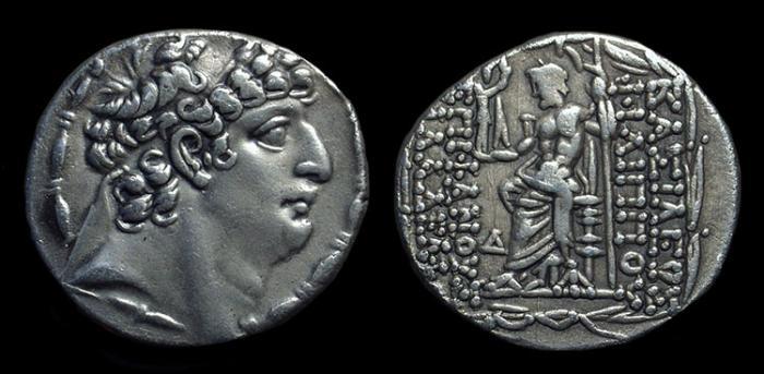 Ancient Coins - SELEUKID KINGDOM, Philip Philadelphos, 93-83 BC. AR Tetradrachm (15.78g).