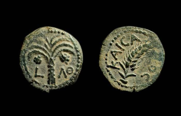 Ancient Coins - JUDAEA. Marcus Ambibulus, AD 9-12. Æ Prutah (2.25g).