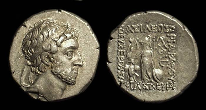 Ancient Coins - CAPPADOCIA, Ariarthes X, 42-36 BC. AR Drachm (4.06g).
