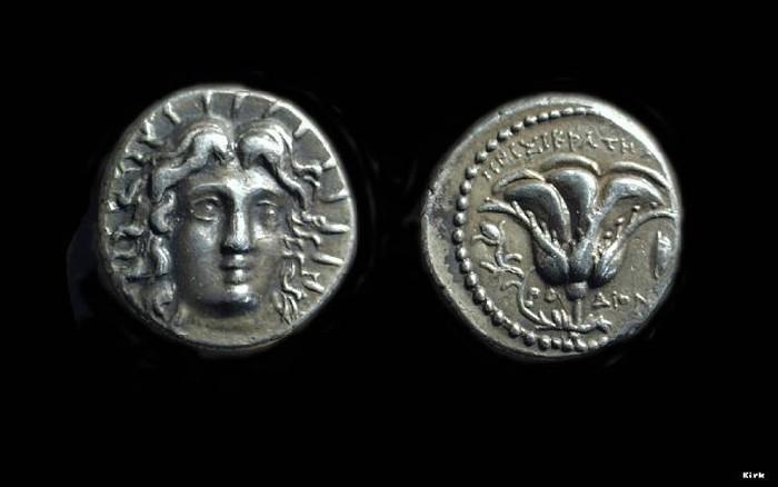 Ancient Coins - Karia, Islands off. Rhodos. AR Didrachm (6.72g), c. 205-190 BC.