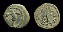 Ancient Coins - JUDAEA. Herod I, c. 40-4 BC. Æ Prutah (2.47g). Hendin pedigree