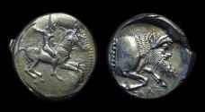 Ancient Coins - SICILY, Gela. AR Didrachm (8.45g), c. 490-475 BC. original find pedigree