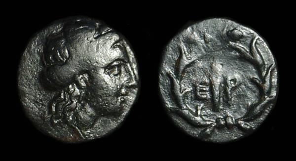 Ancient Coins - ARGOLIS, Hermione. Æ Dichalkoi, 13mm (1.80g), c. 360-310 BC.