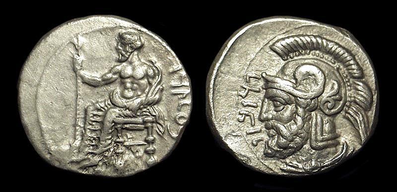Ancient Coins - CILICIA, Tarsos. Pharnabazos, Satrap: 379-374 BC. AR Stater (10.50g).