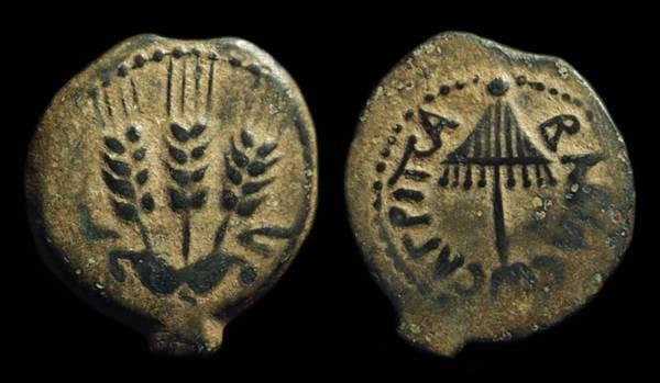Ancient Coins - JUDAEA. Herod Agrippa I, AD 37-44. Æ Prutah (2.83g).