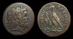 Ancient Coins - EGYPT. Ptolemy IV Philopater, 221-205 BC. Æ 36 (37.61g). attractive patina.