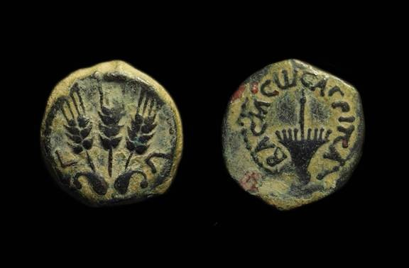 Ancient Coins - JUDAEA. Agrippa I, AD 37-44. Æ Prutah (3.23g).