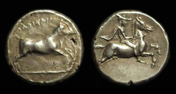 Ancient Coins - THESSALY. Larissa. AR Drachm (6.04g), c. 350-325 BC.