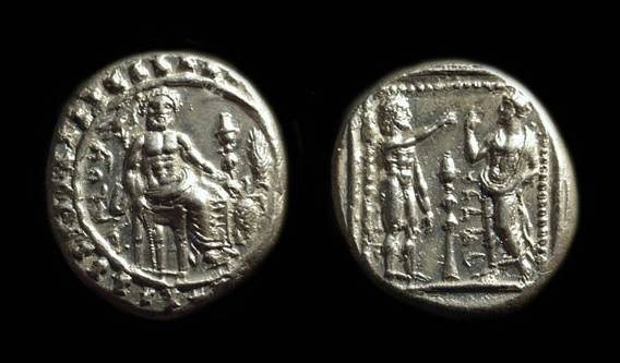 Ancient Coins - CILICIA, Tarsos. Datames, 384-361 BC. AR Stater (10.43g).