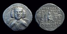 PARTHIA. Phraates III, c. 70-57 BC. AR Drachm (4.10g).