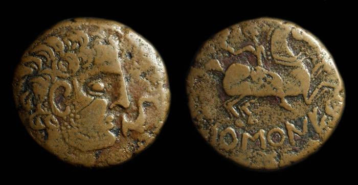 Ancient Coins - HISPANIA, Barskunes (Pamplona). Æ 22 (7.22g), c. 150-100 BC.