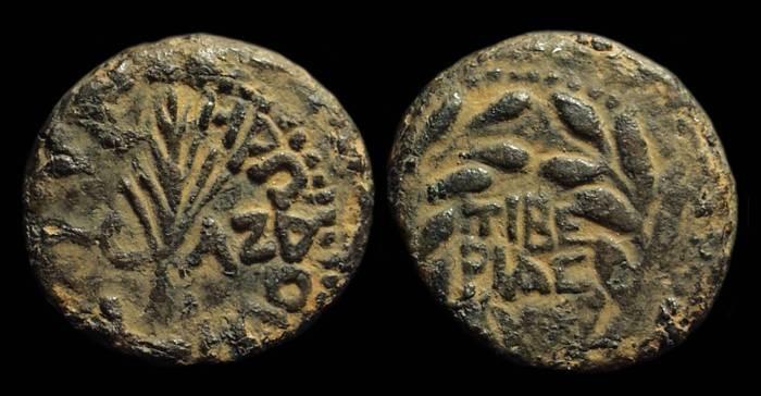 Ancient Coins - JUDAEA. Herod Antipas, c. 4 BC-AD 40. Æ Half (5.97g) dated Year 37 (AD 33).