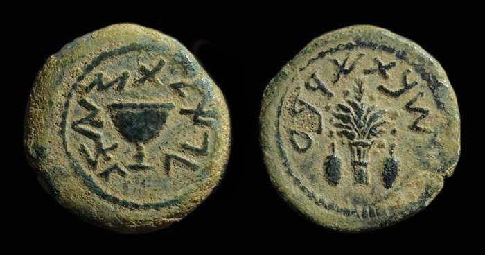 Ancient Coins - JUDAEA. The Jewish War, First Revolt, AD 66-70. Æ 20 (4.62g). Year 4.