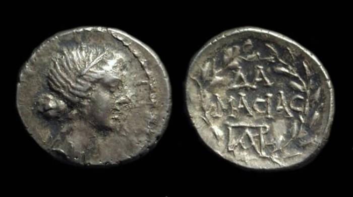 Ancient Coins - ACHAIA, Patrai. AR Hemidrachm (2.37g). Cleopatra VII