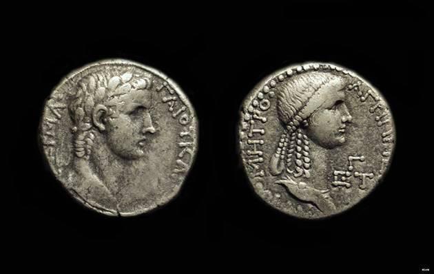 Ancient Coins - CALIGULA & Agrippina. AR Tetradrachm (14.51g) of Antioch, Syria.