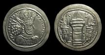 Ancient Coins - SASANIAN EMPIRE, Shapur II, AD 309-379. AR Drachm (4.22g).
