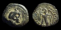 Ancient Coins - EGYPT. Ptolemy V Epiphanes, 205-180 BC. Æ 15 (3.23g). small deified Alexander type