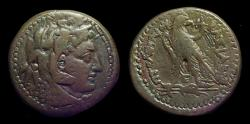 Ancient Coins - EGYPT, Ptolemy III Euergetes, 246-221 BC. Æ 26 (11.17g). nice pedigree :)