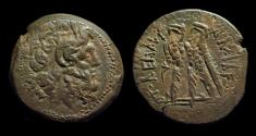 """Ancient Coins - EGYPT. Ptolemy VI Philometor, 180-145 BC. Æ 29 (16.43g).  """"barbaric issue"""""""