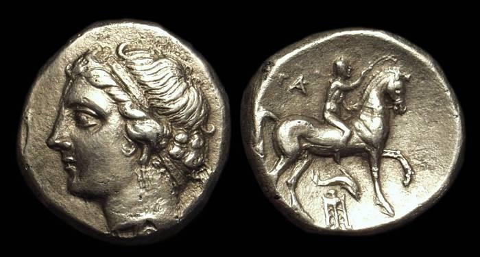 Ancient Coins - CALABRIA, Campano-Tarentine. AR Didrachm (7.06g), c. 3rd Century BC.