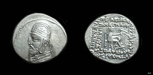 Ancient Coins - PARTHIA. Orodes I, c. 90-80 BC. AR Drachm (4.20g).