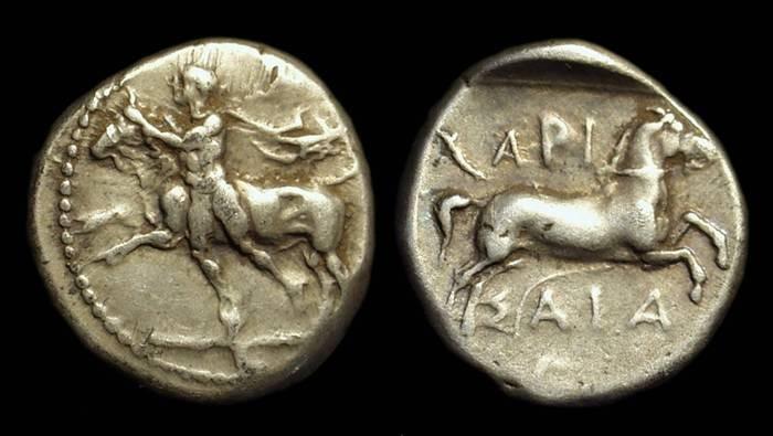 Ancient Coins - THESSALY, Larissa. AR Drachm (6.02g), c. 440-430 BC.