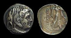 Ancient Coins - EGYPT, Ptolemy I Soter: 305-283 BC. AR Tetradrachm (15.68g).  pedigree