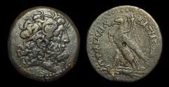 Ancient Coins - EGYPT. Ptolemy IV Philopator, 221-205 BC. Æ 30 (22.75g). Alexandria mint.