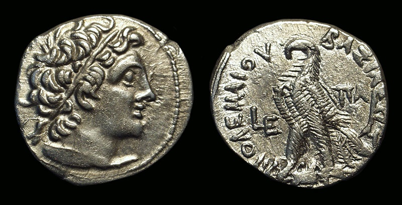 Ancient Coins - EGYPT. Ptolemy XII, 81-51 BC. AR Tetradrachm (13.75g).