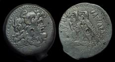 Ancient Coins - EGYPT, Ptolemy IV-V, 221-180 BC. Æ 36 (36.86g). large horn II variety