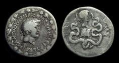 Ancient Coins - Marc Antony & Octavia. AR Cistophorus (11.52g) issued 39 BC. Ex: Kovacs XIV (1998)