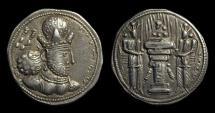 Ancient Coins - SASANIAN EMPIRE, Shapur II, AD 309-379. AR Drachm (4.22g). RR!  Ex: Wm Warden Ex: Sunrise