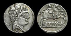 Ancient Coins - IBERIA, Sekobirikes. AR Drachm (4.06g), c. 130-80 BC.