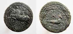 Ancient Coins - KINGS OF COMMAGENE Epiphanes and Kallinikos  AE22 Tetrachalkon