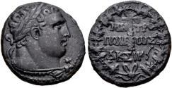 Ancient Coins - Choice Pseudo-autonomous Æ Dichalkon of PHOENICIA, Tyre. Time of Trajan.
