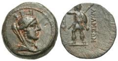 Ancient Coins - Seleukid Kingdom. Alexander I Balas. Æ 16  Tyche/ Alexander Stg. in Elephant Headdress