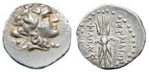 Ancient Coins - CARIA  MYNDOS  AR  HEMIDRACHM