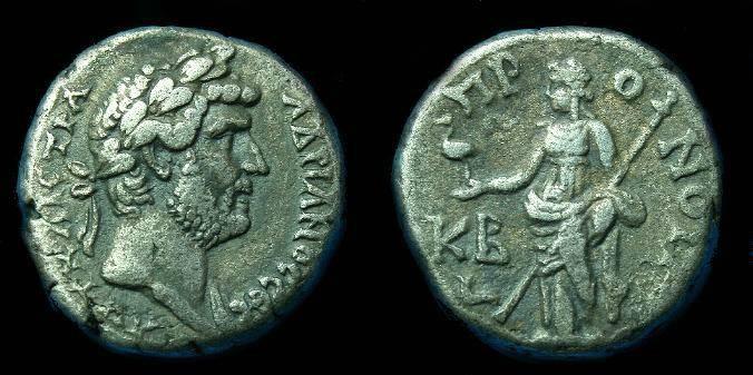 Ancient Coins - Hadrian.  Ar tetradrachm.  C. 137-138 AD.  Year 22. Alexandrian.