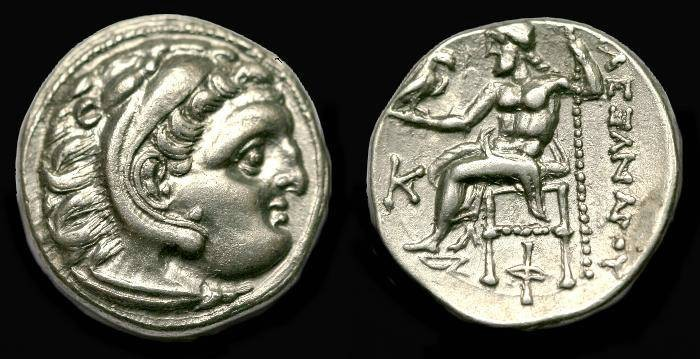 Ancient Coins - Alexander III the Great.  Ar drachm.  Kolophon mint.  C. 336-323 BC. Super coin.