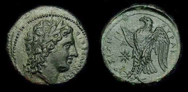 Ancient Coins - Sicily.  Syracuse.  Ae 24.  Hiketas.  287-278 BC.  Super coin.