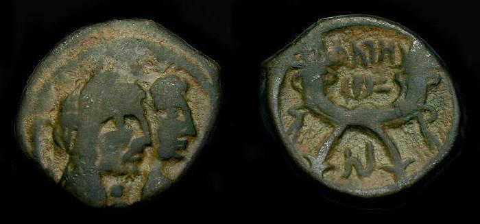 Ancient Coins - Nabatea.  Ae 19.  Aretas IV.  9 BC-40 AD.