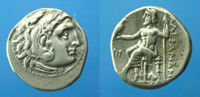 Ancient Coins - Alexander III the Great.  Ar drachm.  Abydos mint.  C. 336-323 BC. Super coin.