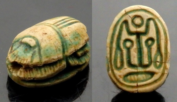 Ancient Coins - EGYPTIAN STEATITE SCARAB AMULET WITH HIEROGLYPHS TO BASE