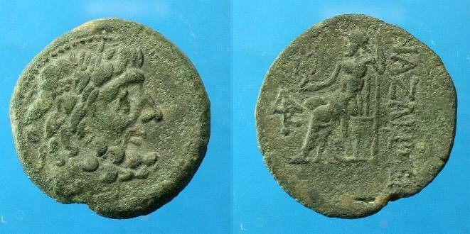 Ancient Coins - Cilicia.  Anazarbos.  Ae 22.  C. 2nd-1st century BC.  VERY RARE.